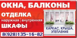 Фирма КОНТУР