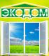 Акции и скидки на пластиковые окна от компании ЭКО ДОМ